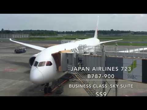 JAPAN AIRLINES B787-9 BUSINESS CLASS NRT TO KUL