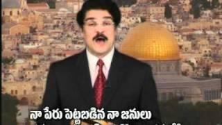 Calvary Darshanam - Jerusalem - Dr.N. Jayapaul