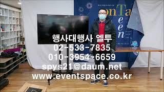 경기도 성남시 중원구 인성빌딩 3층 인터넷 스트리밍 생…