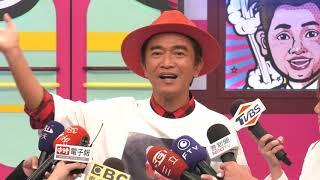 吳宗憲神預言國民黨民調 提四字將是下一步關鍵!?