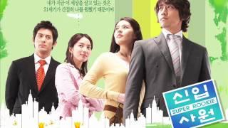 06. Choi Jin Young (최진영) - Start (시작)