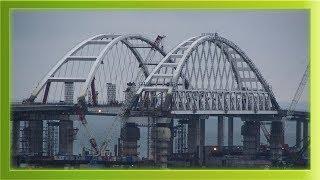 Керченский мост! Самые последние (05.01.2018) новости строительство моста!