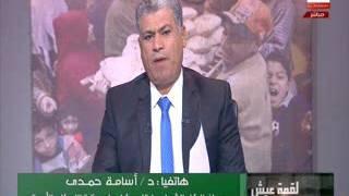بالفيديو.. محافظ كفر الشيخ السابق: محافظات مصر بها محطات تنقية لم ينتهِ العمل فيها منذ 1996