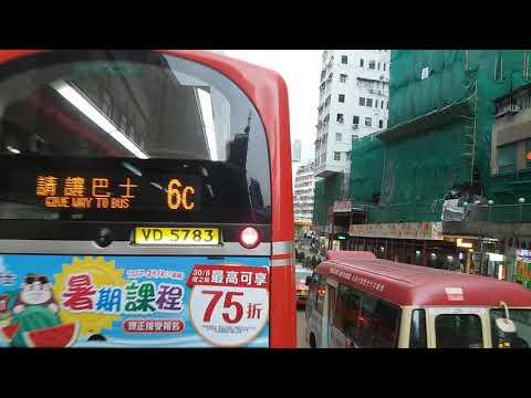 hong-kong-bus-kmb-九龍巴士-avbwu531-@-6x-volvo-b9tl-美孚-九龍城碼頭