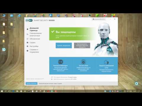 Обзор ESET NOD 32 Smart Security 10