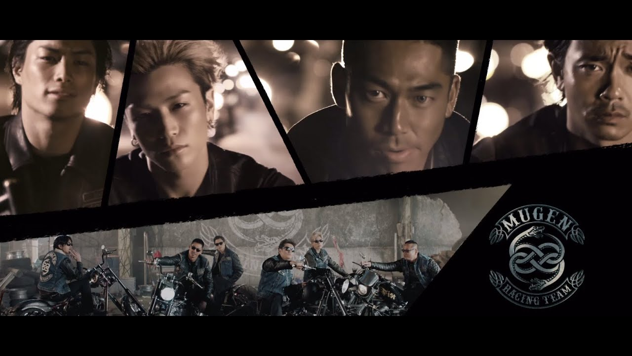 HiGH&LOW Special Trailer ♯10 「ムゲン」 - YouTube