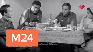 """""""Песни нашего кино"""": известные песни неизвестных авторов - Москва 24"""