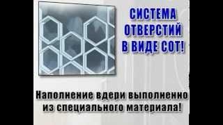 Магазин Окна-Двери г.Хмельницкий(, 2014-01-24T06:35:28.000Z)
