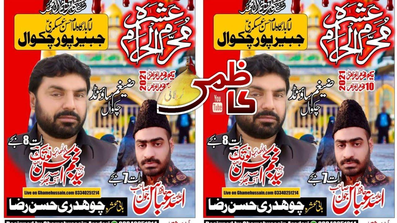 Download Live Majlis  5 Muharram 2021  Zakir Najam ul Hassan notak  Jabairpur chakwal  Kazmi Kar