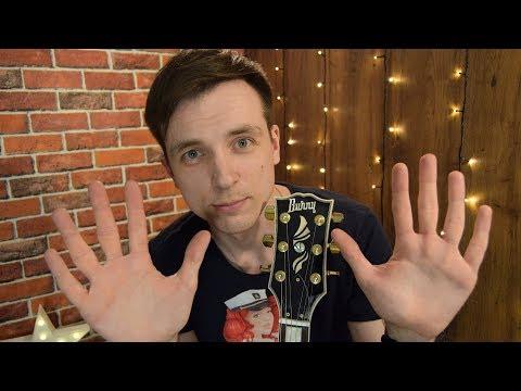Постановка рук на гитаре! Как держать гитару!)