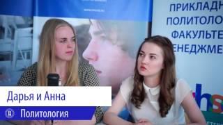 Выпускники НИУ ВШЭ (СПб)'14: В чем поучаствовали за годы обучения?