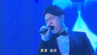 2013香港亞洲流行音樂節-曾昱嘉__ 疑心病