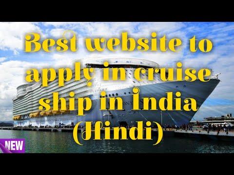 #kirtikumarjena 🔥 Cruise ship jobs in india part -2 ( in hindi )🔥(best website to apply)