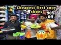 Cheapest First Copy Shoes | 90 % off | NIKE | ADIDAS | PUMA | REBBOK | VANS