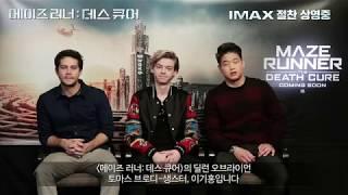 개봉 축하 영상