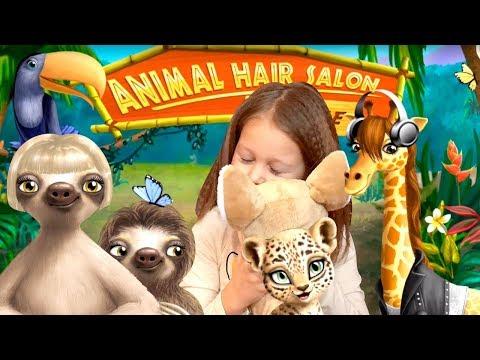 Салон Красоты для Животных! Амелька делает причёски и макияж Зверькам! Летсплей Animal Hair Salon
