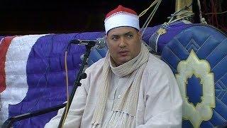 Download الشيخ محمود علي حسن اخر طه وختام عزبة الابراشي ديرب نجم 26 6 2019 Mp3