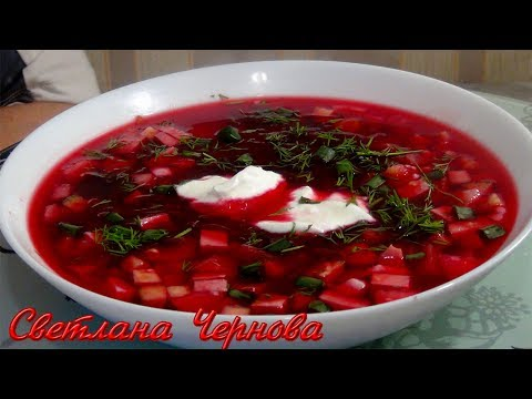 Холодный свекольник-неимоверно вкусный летний суп