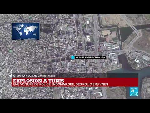 3 policiers et 2 civils blessés : Attentat suicide à Tunis - TUNISIE
