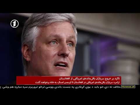Afghanistan Dari News 08.10.2020 خبرهای شامگاهی افغانستان