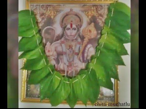 Betel leaf Garland for Lord Hanuman blessings | How to get Lord hanuman blessings | తమలపాకు మాలా