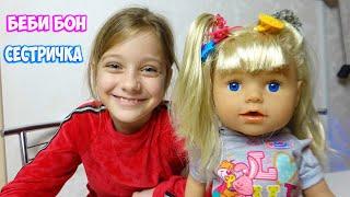 НОВЫЙ БЕБИ БОН СЕСТРИЧКА нежное прикосновение (Baby Born Sister soft touch) Обзор куклы