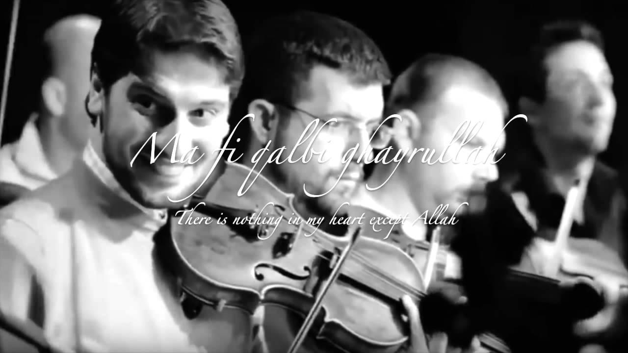 Sami Yusuf Hasbi Rabbi Lyrics Youtube