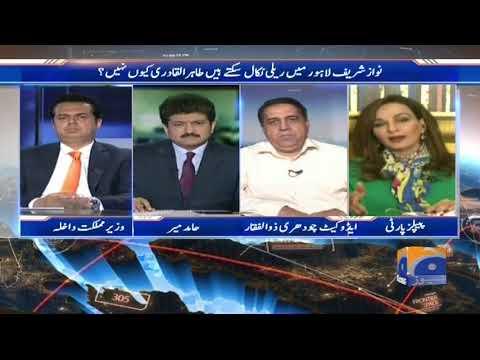 Capital Talk - 15 August 2017 - Geo News