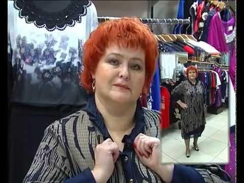 Магазин женской одежды МИСС ШАРМ.