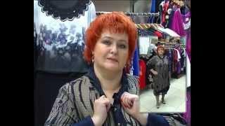 Магазин женской одежды МИСС ШАРМ.(Женская одежда с 52 по 76 размер и обувь на полную, проблемную ногу с 35 по 44 размер., 2015-11-30T09:14:25.000Z)