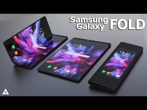 تعرف على هاتف سامسونج القابل للطى | Samsung Galaxy Fold