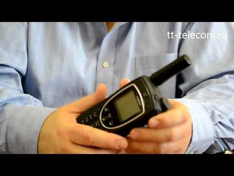 Спутниковый телефон Iridium 9575 Extreme - Обзор