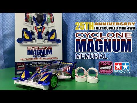 [ミニ四駆] CYCLONE MAGNUM MEMORIAL! 25TH ANNIVERSARY FULLY COWLED MINI 4WD! - Unboxing And Assembling!