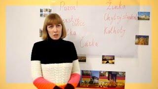 Чеська - супер уроки!!! Смішні слова – дивитися всім!!! Онлайн школа Mandarin.