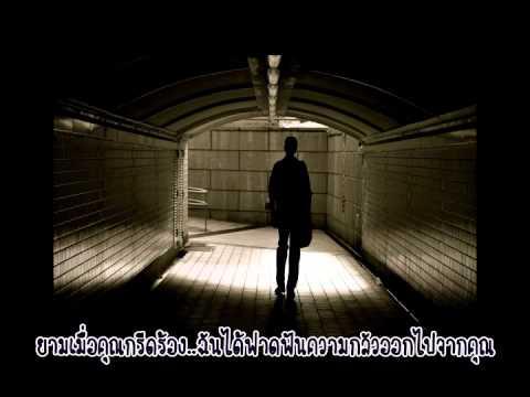 Evanescence - My Immortal (Sub Thai)  by AOMULART Translated ,