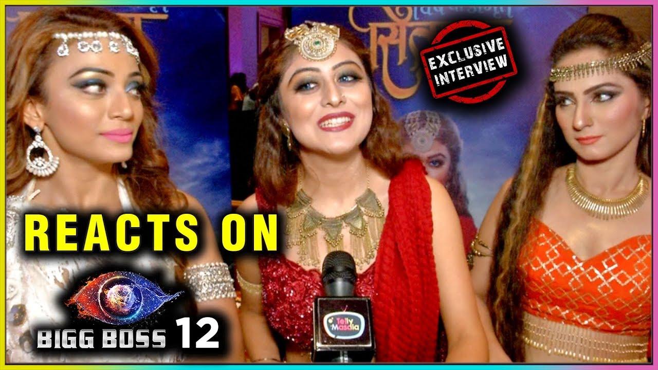 Watch Shilpa Sakhlani 2000 video