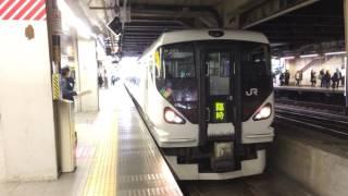 臨時快速成田山初詣青梅号成田行 新宿駅乗務員交代→発車