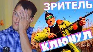 Комариное РАЗОБЛАЧЕНИЕ МИХАЛЫЧА !