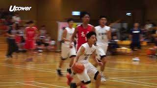 Publication Date: 2018-07-03 | Video Title: 20180703 UPOWER 學界籃球馬拉松男子第二輪 葵