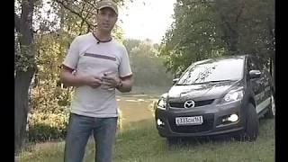 тест Mazda CX-7 www.skorost-tv.ru