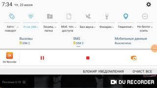 Часть 2 реакция на музыкалити Галкин Джиган и Филип Киркоров