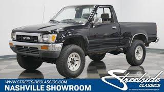 1989 Toyota Pickup SR5 4X4 For Sale   1977 NSH