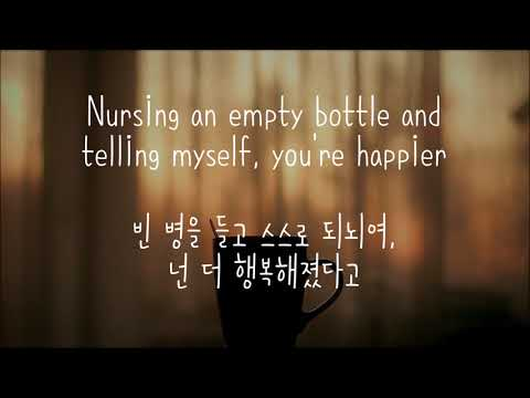 Ed Sheeran - Happier (한국어 가사/자막/해석)