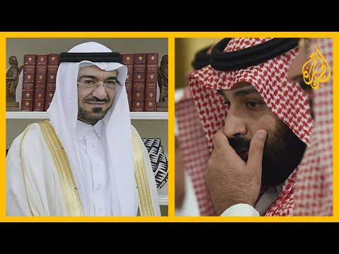 نجل الجبري يطالب سفيرة السعودية بواشنطن بالكشف عما إذا كان شقيقاه عمر وسارة على قيد الحياة  - نشر قبل 30 دقيقة