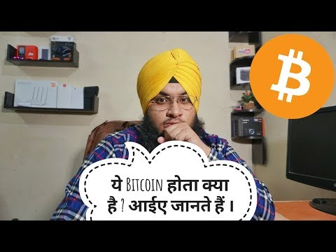 [Hindi] What Is Bitcoin ? | Is It Safe & Legal ? | Should You Invest ?