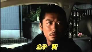 チャンネル登録よろしくお願いたします。 木元組若頭・京極(木村一八)...