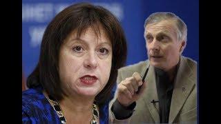 Пякин Европейские кредиторы пришли в ярость от утверждения Натальи Яресько КОБ