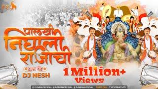 Palkhi Nighali Rajachi (Brass Band) DJ NeSH | Lalbaugcha Raja 2020 | Dhol Tasha