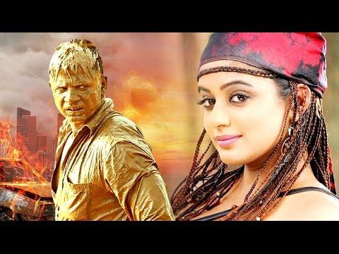 Cheetah Kannada Full Movie Mp4 Free Download