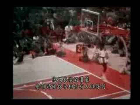 History of the Slam Dunk